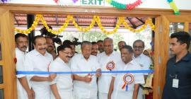 Inauguration of Malappuram DPC Secretariat Building